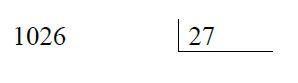 división por dos cifras 1